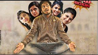 nalugurammayilatho   comedy telugu short film   presented by iqlik movies