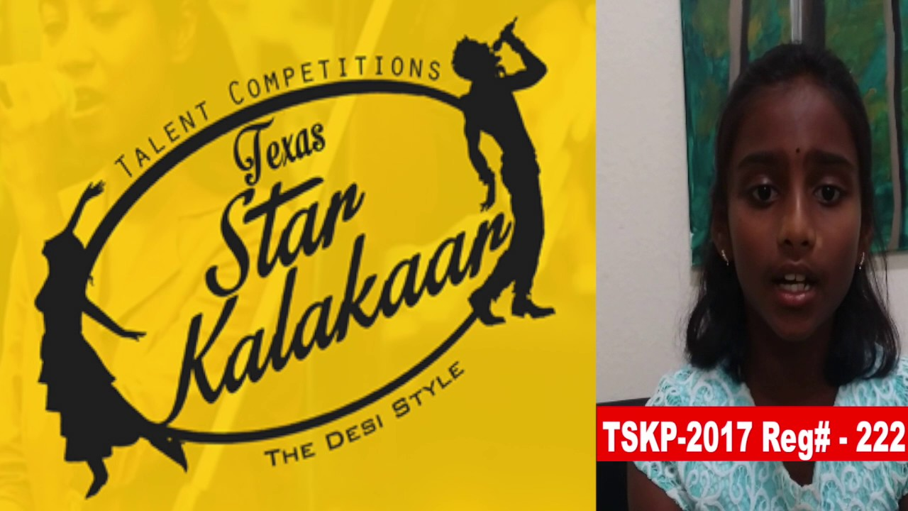 Reg# TSK2017P222 - Texas Star Kalakaar 2017
