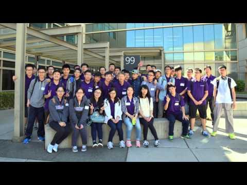 Engineering University Exchange