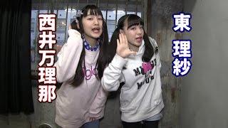 2016年3月2日、東京・赤坂BLITZ開催されたセカンドワンマンライブ『【~...