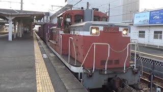 【私鉄版DE10!】山陽本線・水島臨海鉄道 DE701 コンテナ貨物列車 倉敷駅到着