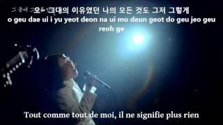 이선희 Lee Sun Hee - Meet him among them (그 중에 그대를 만나) french & Korean subtitles