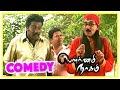 Pournami Nagam Comedy Scenes Karunas Mayilsamy Best Comedy Scenes Tamil Comedy Scenes mp3