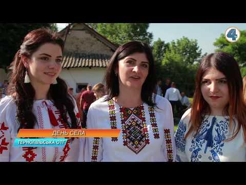 TV-4: Із піснями у Глядках відзначили День села