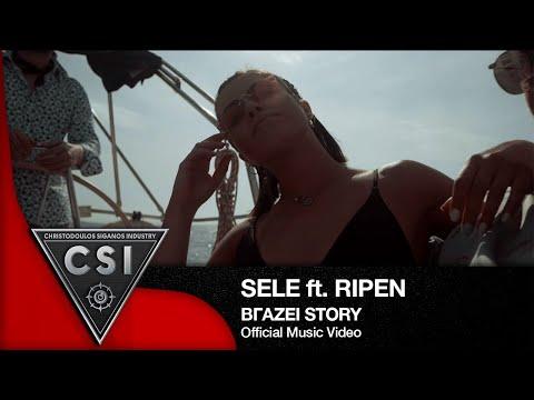 SELE Ft RIPEN - Βγάζει Story I Official Music Video
