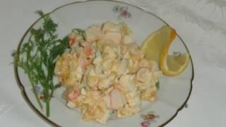 Салат по-королевски с крабовыми палочками и апельсинами (Кухня народов мира: простые кулинарные реце