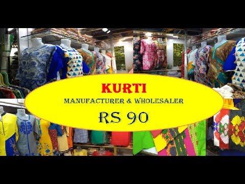 kurtis Manufacturer & Wholesaler - kolkata
