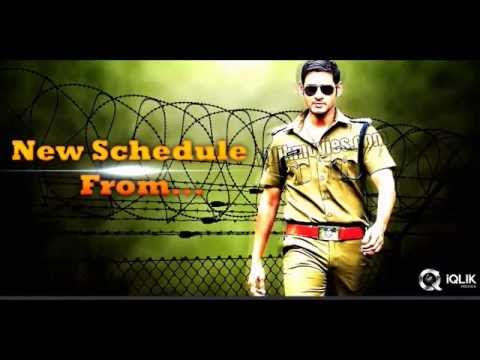 "mahesh-babu's-mass-hero-""aagadu""-movie-first-look-!"