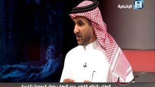 الوقاع: القطريون هم حصان طرواده في مجلس التعاون الخليجي