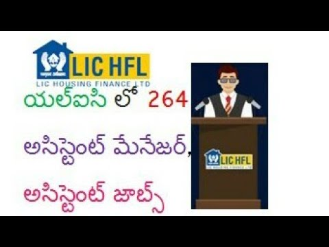 LlC Housing Finance Limited jobs/Assistant Managers/Manager jobs in telugu/ telugu notifications