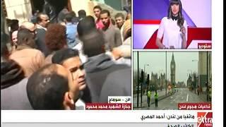 بث مباشر..لحظة تشييع جثمان الشهيد محمد صديق بمسقط رأسه بسوهاج