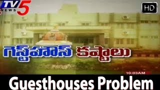 Kanipakam Temple Officers Negligence On GuestHouses - TV5