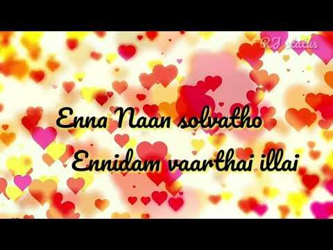 Ennavo ennavo song lyrics| Download👇 | Priyamanaval | Tamil whatsapp status | RJ status