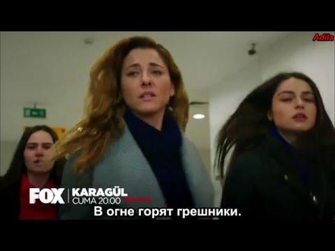 ЧЕРНАЯ ЛЮБОВЬ 68 СЕРИЯ / РУССКАЯ ОЗВУЧКА