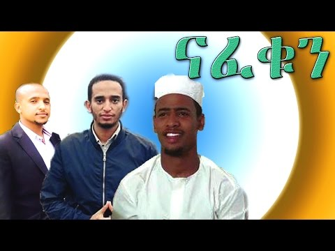 NAFEKUN New AMHARIC NESHIDA By ALFATIHOON INSHAD Group LYRICS Video