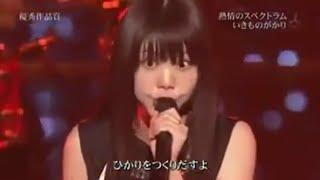Download Netsujou No Spectrum Live Open Nanatsu No Taizai 1 Paulão Yagami