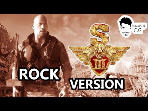 S3 Official Teaser Rock Version | Tamil |...