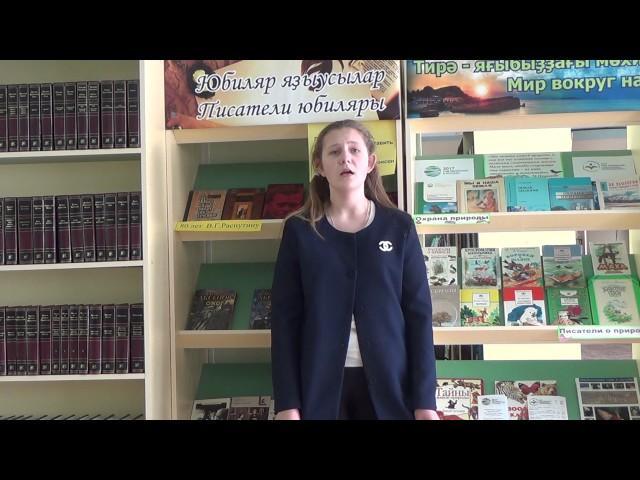 Изображение предпросмотра прочтения – АнастасияГлазкова читает произведение «Послушайте! (Послушайте! Ведь, если звезды зажигают…)» В.В.Маяковского