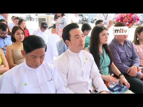 mitv - Dry Port Opened: Ywar Thargyi Dry Port Officially opened in Yangon