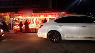 인삼 .경동시장에 많아 시장구경 쇼핑  Gyeongdo…
