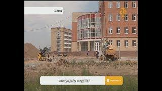 Астанада келер жылы 14 мектеп салынып, мыңға жуық медбикенің жалақысы көтеріледі