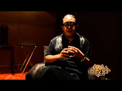 Wee Gan Star - 1st Vlog