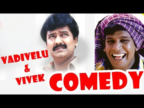 Vadivelu & Vivek Comedy Scenes   Kadhale Jeyam   Chellame   Vadivelu   Vivek   Vishal   Tamil Comedy
