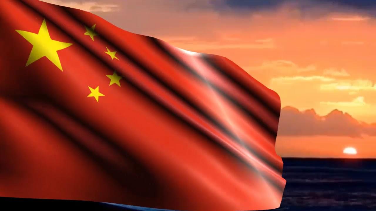 中華人民共和國國旗 Flag Of People S Republic Of China Cin Bayragi