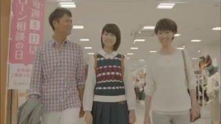 若田部親子による西日本シティ銀行のCMの第二弾。 新たに父で元プロ野球...
