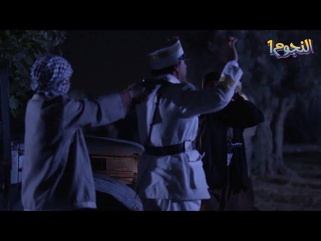 بنات ابو طالب يقتلون جنود فرنسيين!!🔥👊🏻💪🏻 - طوق البنات - رشيد عساف tawq al banat