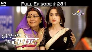 Ishq Ka Rang Safed - 17th June 2016 - इश्क का रंग सफ़ेद - Full Episode