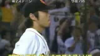 2007年プロ野球 セントラルリーグハイライト 巨人 中日 阪神