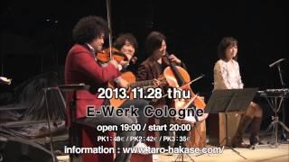 葉加瀬太郎 World Tour 2013 JAPONISM ドイツ/ケルン公演 2013年11月28...