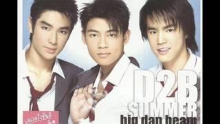 รวมเพลงศิลปินRS  D2B อัลบั้ม Summer (พ.ศ. 2545)| Official Music Long Play