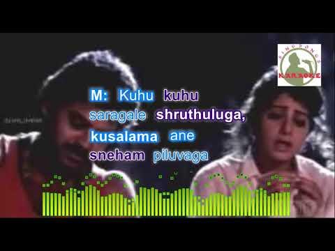 JAMU RATHIRI telugu karaoke for Male singers with lyrics