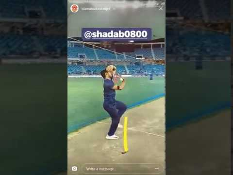 shadab Khan bowling action in slow motion psl 3 18/3/2018 HD thumbnail