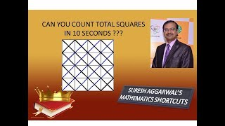 Trick 414 - Tell Number of Squares in 3 Seconds - Part 12