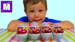 Тачки Дисней яйца сюрприз игрушки распаковка Disney Cars surprise eggs unboxing toys