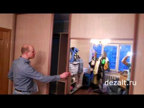 видео: Шкаф купе - мини гардеробная