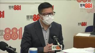 「一哥式幽默」鄧炳強:我睇港台《頭條新聞》都覺得好好笑!/「係時代選中咗我」