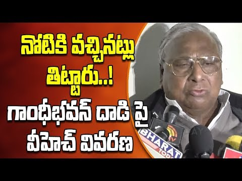 VH Talks To Media About Gandhi Bhavan Issue | Hyderabad | Bharat Today