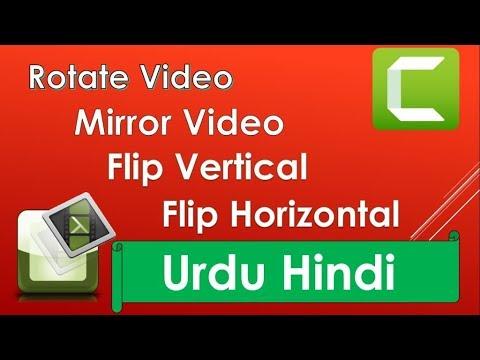 How to rotate flip vertical horizontal video in camtasia urdu how to rotate flip vertical horizontal video in camtasia urduhindi ccuart Image collections