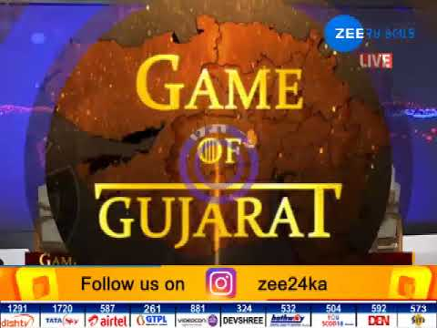 Hardik Patel And Alpesh Thakor at Game OF Gujarat; ZEE Media   Conclave #ZEE24KALAK