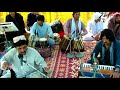 Download Qasam MArwar beautiful shadi mast saaz MP3 song and Music Video