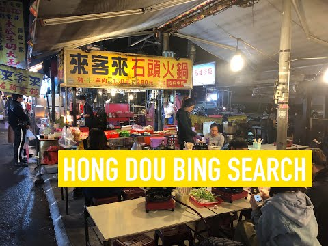 ASIA EP 8: Hualien Train Ride & Kaohsiung Food Adventures