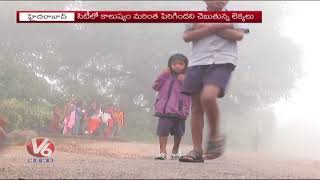 Hyderabad City Air Pollution Levels Increase   Doctors Instruction   V6 News