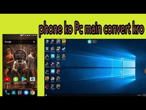 Play PC Games On Android || How To Convert Your Your Phone Into PC