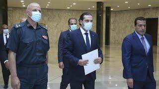 فيديو: رئيس الحكومة المكلف سعد الحريري يعتذر عن تشكيل الحكومة في لبنان …