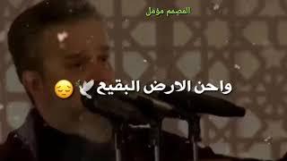 #باسم الكربلائي #يجن ليل الحزن#حالات وات ساب استوريات  نغمات رنين السلطان باسم (360P)