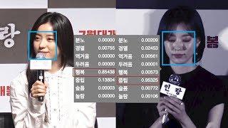 '인랑' 주연배우들 시사회 전∙후 온도차 feat.표정분석